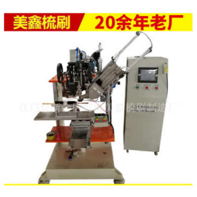 Pig brush high speed hair planting machine