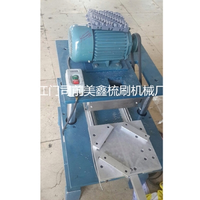 Ground mattress brush flying machine